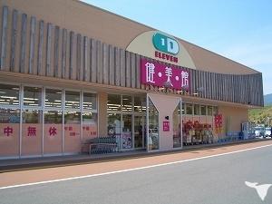 ドラッグイレブン 深井清水店の画像1