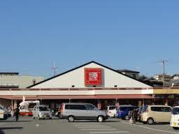 松源 北条店の画像1