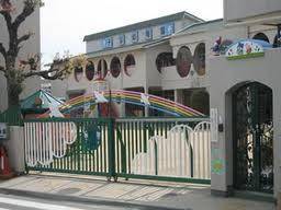 子宝幼稚園の画像1