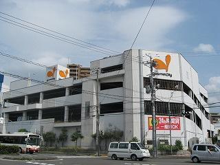 グルメシティ 深井駅前店の画像1