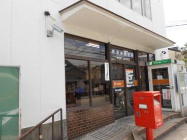 堺深井郵便局の画像1