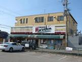 丸進 浜寺店