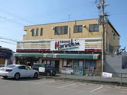 丸進 浜寺店の画像1