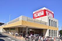 SUPER MARKET TAJIMA(スーパーマーケットタジマ) 大袋店