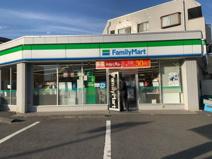 ファミリーマート 豊島要町二丁目店
