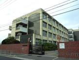 信太高等学校