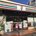 セブンイレブン 荻窪四面道東店