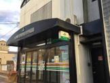 JA京都中央 洛南支店