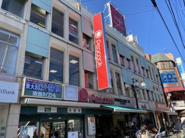 ピーコックストア 下北澤店の画像1