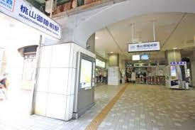桃山御陵前駅の画像1