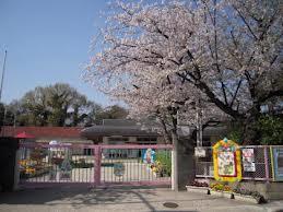 八田荘幼稚園の画像1