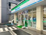 ファミリーマート 江東南砂四丁目店