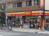 デイリーヤマザキ 東砂3丁目店