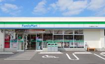 ファミリーマート 世田谷成城通り店