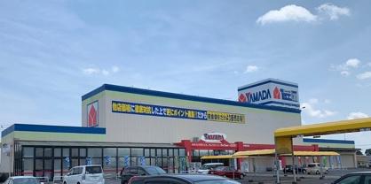 ヤマダ電機 テックランド宇都宮南店の画像1
