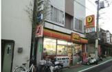 デイリーヤマザキ 小日向店