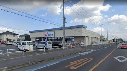 カワチ薬品 鶴田北店の画像1