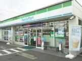 ファミリーマート 南花畑店 (HELLO CYCLING ポート)