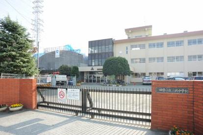 小田原市立城北中学校の画像1