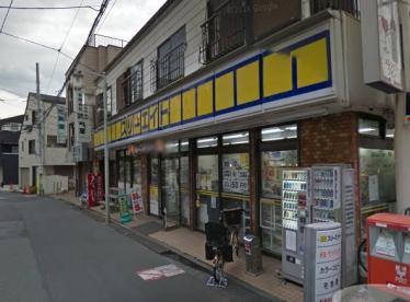 ヒロマルチェーン スリーエイト 永福北口店の画像1