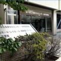 荏原文化センター
