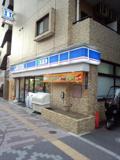 ローソン 元浅草三丁目店