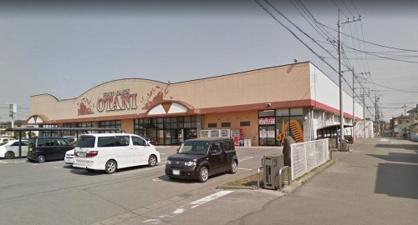 フードオアシスオータニ 五代店の画像1