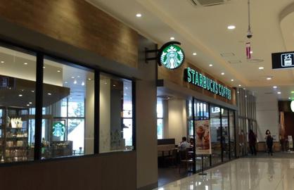 スターバックスコーヒー イオンモール大阪ドームシティ店の画像1