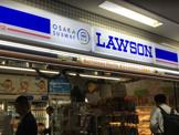 ローソンサテライト OSLドーム前千代崎駅店