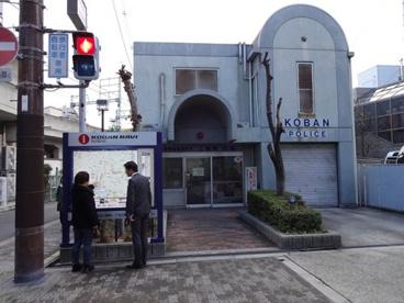 阿倍野警察署 三明町交番の画像1
