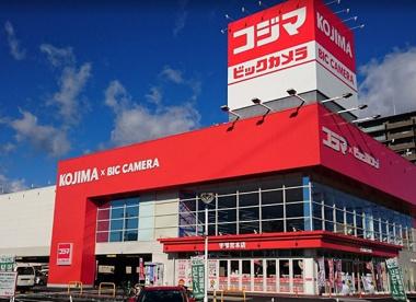 コジマ×ビックカメラ 宇都宮本店の画像1