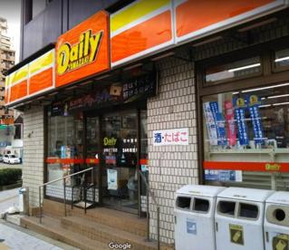 デイリーヤマザキ 谷町6丁目店の画像1