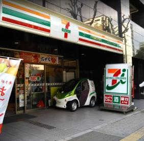 セブンイレブン 大阪谷町6丁目店の画像1