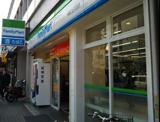 ファミリーマート 谷町七丁目店