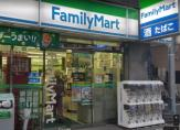 ファミリーマート 瓦屋町二丁目店