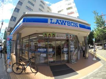 ローソン 江坂駅前店の画像1