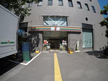 セブンイレブン 江坂公園前店の画像1