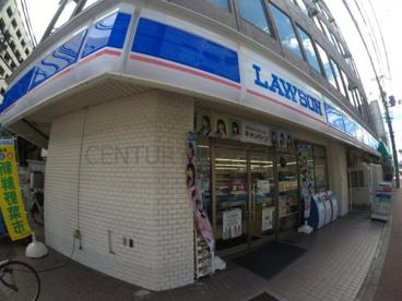 ローソン 江坂店の画像1