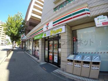 セブンイレブン 吹田広芝町北店の画像1