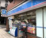 ローソン 上本町五丁目店