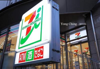 セブンイレブン 大阪常盤町1丁目店の画像1
