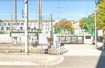 和歌山市立日進中学校
