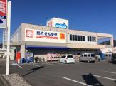 ウェルシアダックス亀岡篠店