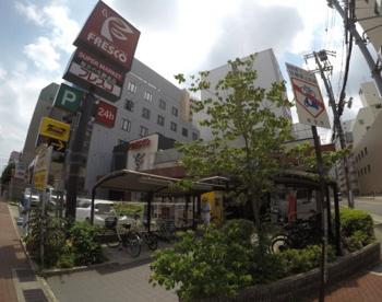 FRESCO(フレスコ) 江坂店の画像1