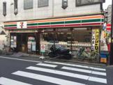 セブンイレブン 墨田向島5丁目店