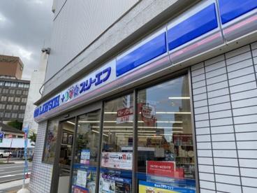 ローソン・スリーエフ 千葉栄町店の画像1