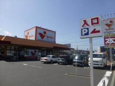 ヤオマサ蛍田店の画像1