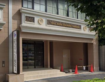 大阪テーマパーク・ダンス専門学校の画像1