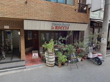 Pizzeria Osteria la Roccia(ピッツェリア・オステリア・ラ・ロッチャ)の画像1