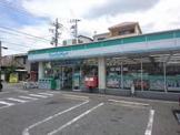 ファミリーマート 京屋西湊店